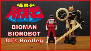 bioman biorobot 80 s bootleg review what s my damage raw