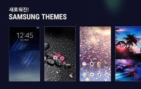 popular themes of september samsung themes magazine