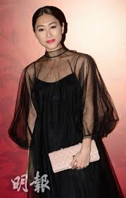 si馮e baquet e portal nancy wu rejects to about ruco chan i
