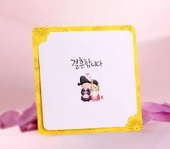 wedding wishes in korean best 25 korean wedding dresses ideas on korean