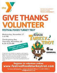 thanksgiving day turkey trot volunteers for festival foods turkey trot volunteermarshfield org