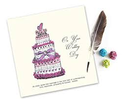 islamic wedding card islamic wedding card co uk office products
