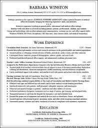 Sample Resume For Clerical by General Office Clerk Resume Sample Free Samples Examples