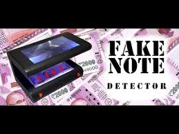 Rs Handmade - handmade money detector for 2000 rs and 500 rs new note