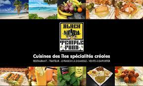 Plats Cuisin S Livr S Domicile Restaurant Creole Rennes Ille Et Vilaine Traiteur Creole Livraison Plat