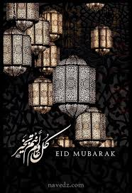 wishing you and your families a happy eid islam