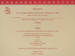 Reception Cards Wording Hindu Wedding Invitations Wording Exles 28 Images Indian