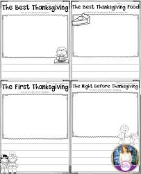 Thanksgiving Writing Pages Thanksgiving Writing Teaching With Haley O U0027connor