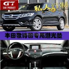 2010 honda accord crosstour accessories car door anti kick protection pad car styling accessories for