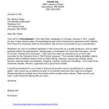 cover letter sample psw cover letter psw resume cover letter