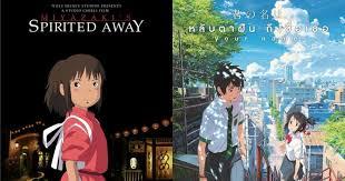 film animasi keren 10 film anime jepang terlaris sepanjang masa wajib nonton lagi