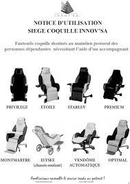 siege coquille montmartre notice d utilisation pdf