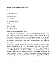sample retail cover letter template 9 download free documents
