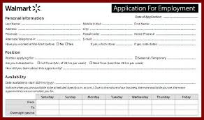 walmart online application form dsop online application form wal