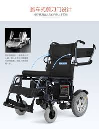 compare prices on lightweight electric wheelchairs folding online