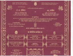 wedding invitations quotes indian marriage wedding invitation cards indian marriage card design ideas