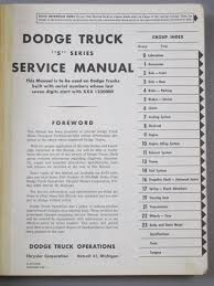 1963 dodge power wagon pickup panel stake truck service procedure