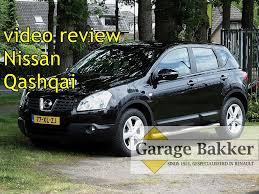 nissan qashqai 2007 video review nissan qashqai 2 0 cvt automaat 4wd techna premium