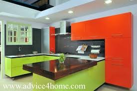 Kitchen Wall Designs by Part 16