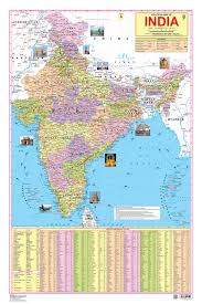 Map Of India Cities Buy India Map Book Online At Low Prices In India India Map