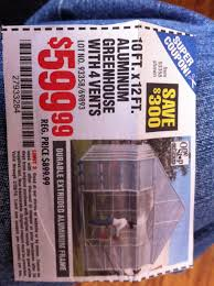 harbor freight green houses
