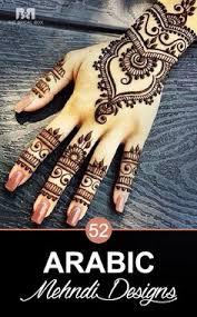 diy henna beauty video tutorials pinterest diy and crafts