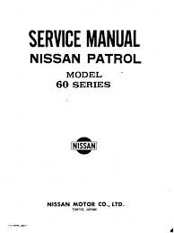 nissan patrol 60 series clutch manual transmission