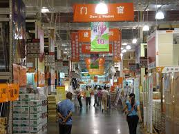 home depot interior picture of home depot home pictures