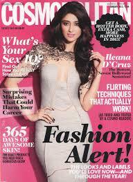 Women Magazine Kalajee U0027s Kundan Charisma Featured In Cosmopolitan Magazine Kalajee