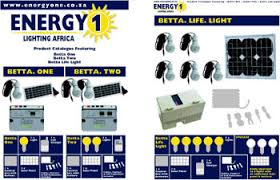 Security Light Solar Powered - solar area light solar security lights security solar lighting
