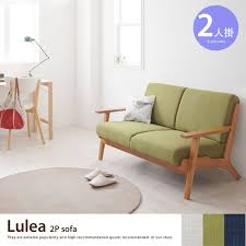 kagu350 rakuten global market table kagu350 rakuten global market lulea 2 p sofa two seat sofa two