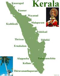 South India Map by