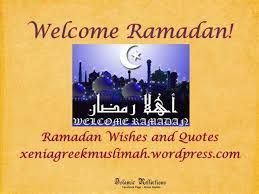 welcome ramadan ramadan wishes and quotes authorstream