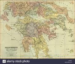 Ithaca Map Map Of Peleponnesus Attica Boetia Phocis Aetolia And Acarnania
