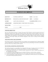 Catering Job Description For Resume Real Estate Administrative Assistant Resume Dental Assistant