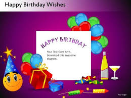 greeting card template powerpoint free birthday invitation