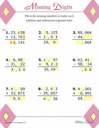 missing digits worksheets math and articles