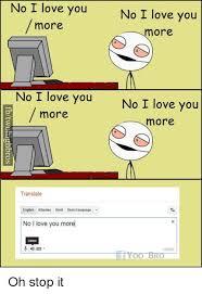 I Love You More Meme - no i love you no i love you more more no i love you no i love you