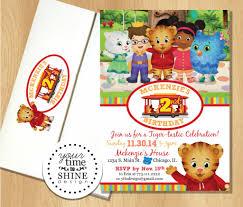 Free Printable Birthday Invitation Cards For Kids Birthday Invites Stunning Daniel Tiger Birthday Invitations