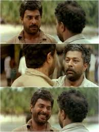 Meme Generator Troll - amaram malayalam movie plain memes troll maker blank meme
