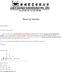 bureau veritas hong kong ltd gf7as receiver cover letter power of attorney 2015 template