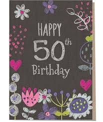50th Birthday Cards For Sarah Kelleher Happy 50th Birthday Card Sarah Kelleher Card