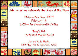 New Year Invitation Card Chinese New Year Card