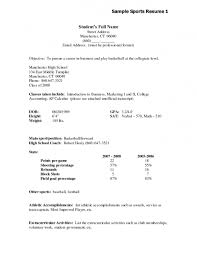 Resume For Any Job by List Of Extracurricular Activities For Resume Free Resume