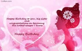 Happy Birthday Wishes To Big 20 Amazing Birthday Images For Elder Sister Beautiful Birthday