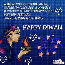 diwali cards diwali cards diwali greeting cards free diwali ecards deepavali
