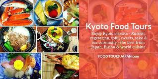 cours de cuisine tours indre et loire cuisine tours india tours culinary tours india porownywarka info
