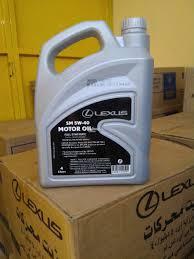 lexus used in uae lexus engine oil sm 5w 40 fully syn end 9 20 2016 10 15 am
