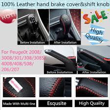black peugeot for sale online get cheap gear knob cover peugeot 308 aliexpress com