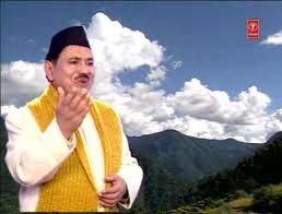 Wildfire Nepali Song Lyrics by Dev Bhumi Uttarakhand November 2013
